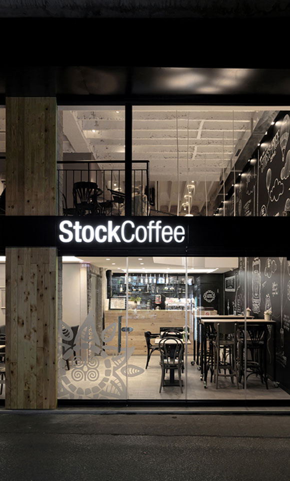 StockCoffee_8